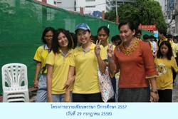 Click to view album: ปี 2558