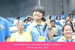 Click to view album: ปี 2559