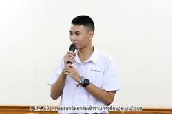 Click to view album: ปี 2562